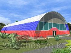 Проектирование, строительство бескаркасных арочных зданий, сооружений