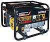 Электрогенератор бензиновый HUTER DY4000LX  3 кВт