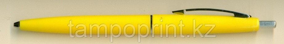 Ручка - 07727-1 Yellow
