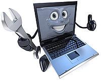 Диагностика и чистка компьютеров, пострадавших от вирусов