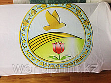 Флаг с логотипом компании