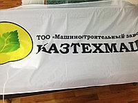 Изготовление, печать флагов