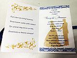 Пригласительные Астана, изготовление, печать, фото 2