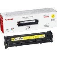 Canon картриджи для принтеров,...