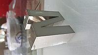 Объемные буквы из металла, фото 1