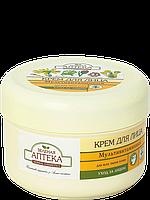 ЗА Крем для лица мультивитаминный для всех типов кожи