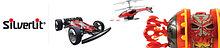 Silverlit(вертолеты,машины,игровые наборы)