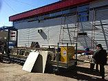 Аренда прокатного стана для изготовления металлоконструкций арочных зданий, фото 2