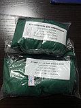 Утяжелители (грузы) резина для растяжки, фото 2