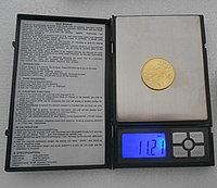 Компактные ювелирные электронные весы NB-2000 от 0,1 г. до 2000 г., фото 1