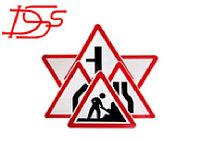 Знаки дорожные треугольные 700х700х700