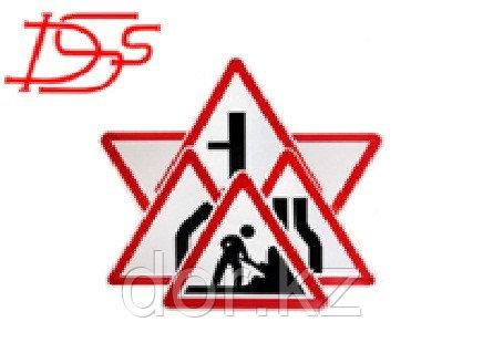Знаки дорожные треугольные 700х700х700 +77076667845