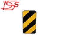 Знак дорожный прямоугольный 600*300мм +77076667845