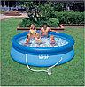 Надувной бассейн Intex Easy Set Pool. 305 х 76 см. с фильтром