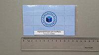 Термопрокладка для ноутбука 0,5мм 25мм*25мм (Синяя)