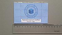 Термопрокладка для ноутбука 2мм*25мм*25мм (Синяя)