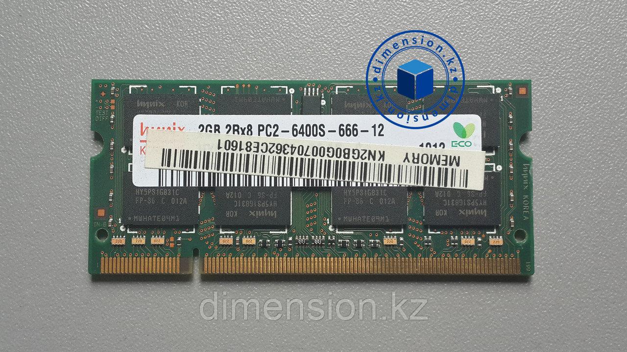 ОЗУ DDR2 2GB