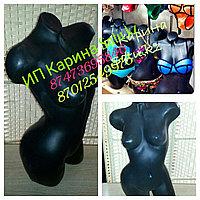 Манекен фигурный женский матово черный цвет пр-во Казахстан