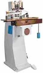 Машина для алфавитной высечки листов