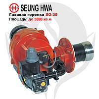 Газовая горелка Seung Hwa SG-35