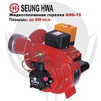 Жидкотопливная горелка Seung Hwa SHG-10