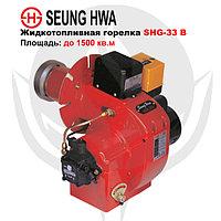 Жидкотопливная горелка Seung Hwa SHG 33 B