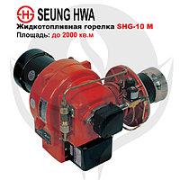 Жидкотопливная горелка Seung Hwa SHG-10 M(1 сопло)