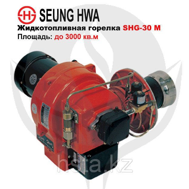 Жидкотопливная горелка Seung Hwa SHG-30 MGF2