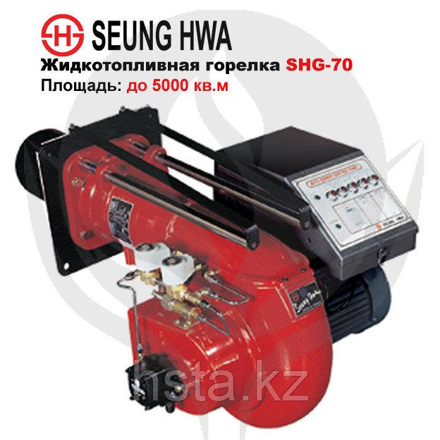 Жидкотопливная горелка Seung Hwa SHG-70