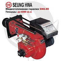 Жидкотопливная горелка Seung Hwa SHG-80