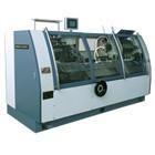 Ниткошвейная машина SXZ-460