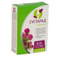 Сустарад картемия® (в капсулах) (Фитокальцин)