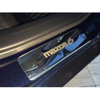 Накладки на пороги из нержавеющей стали  на MAZDA 6/Мазда6  2013-, фото 1