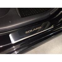 Накладки на пороги из нержавеющей стали  на Hyundai Accent/Solaris/Хюндай Акцент/Солярис 2011-, фото 1