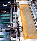 Автоматическая линия выборочного или сплошного УФ-лакирования SAKURAI SC-102AII, фото 7