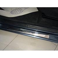 Накладки внутренних порогов ВАЗ-2180 LADA Vesta/Лада Веста (нерж. сталь) (к-т 4 шт.), фото 1