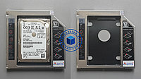 Caddy (Переходник) Optical drive Case for HDD 11мм