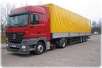 Транспортная компания в Казахстане