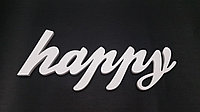 Интерьерные слова Happy