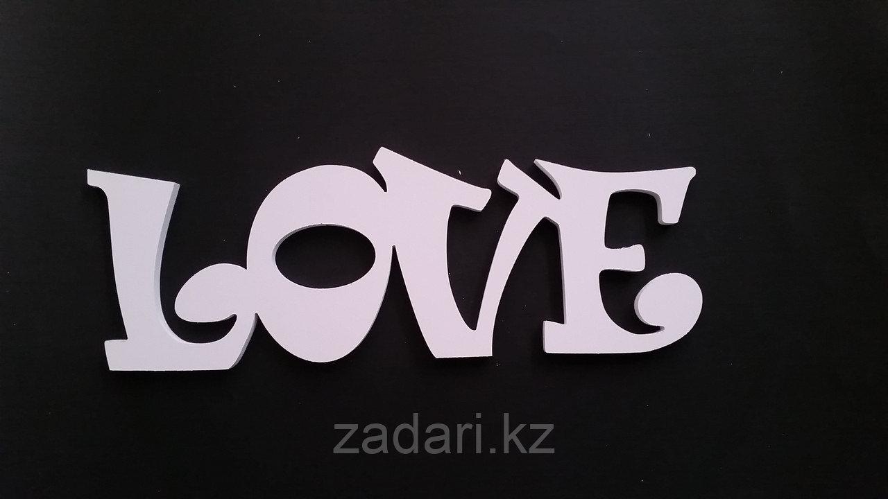 Интерьерные слова Love 3