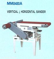 Ленточный шлифовальный станок MM2420A