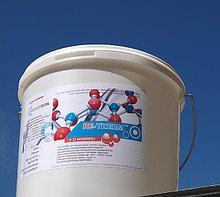 Жидкая теплоизоляция RE-THERM в Астане