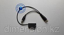 USB кабель для дисковода ноутбука