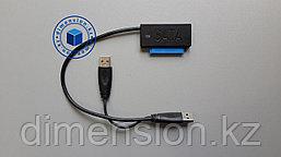 USB кабель для жесткого диска ноутбука SATA на USB 3.0