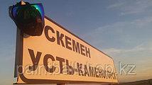 Дорога на турнир.jpg