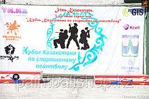 ust_kamenogorsk_2015_59.jpg