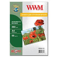 Фотобумага WWM шелковисто - матовая 260г/м кв , A4 , 50л (SM260.50)