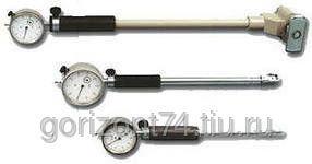 Нутромер индикаторный НИ 250-450 0,01