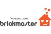 Brickmaster/ Конструктор из кирпичеков