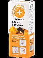 Домашний Доктор Крем-бальзам Пчелиный яд и Хондроитиндля апимассажа. Суставол.